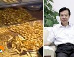 В китае у чиновника экс мера Гуанчжоу изъяли 13 тонн золота