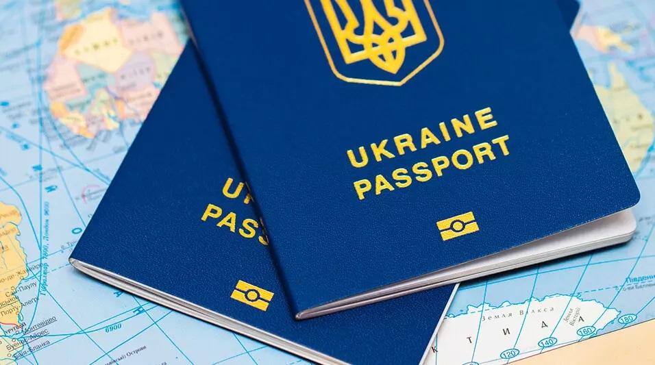 Статус «невыездной», запрет в украине на выезд за границу