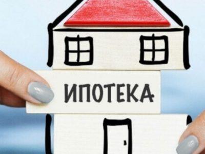 Украинцам запретили регистрировать детей без согласия банков в Украине