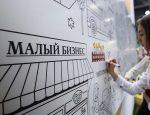 Виталий Кулаков: развитие малого и среднего бизнеса в Украине